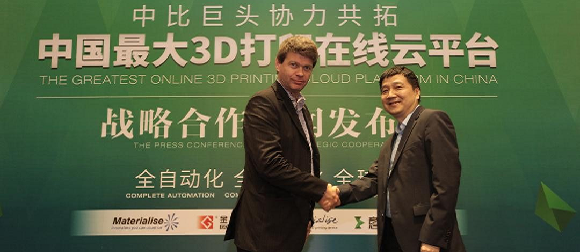 Materialise Forms 3D Printing Collaborations in China
