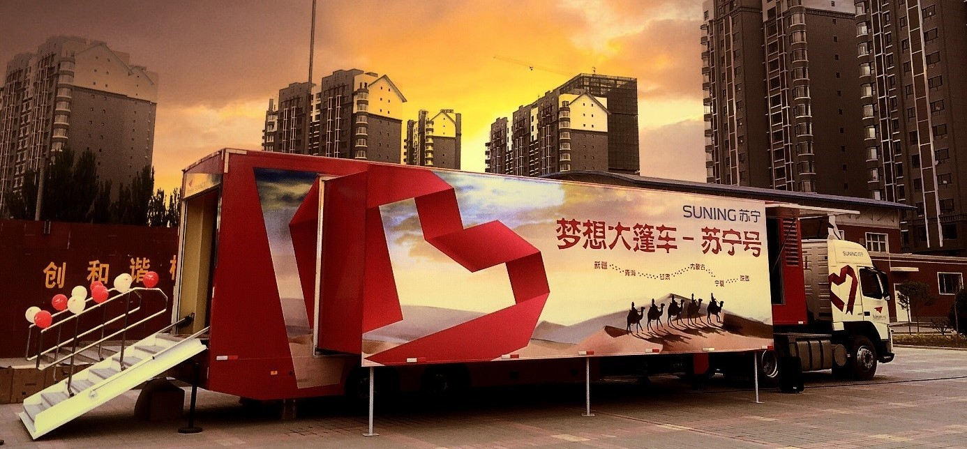 All aboard the Dream Bus: Materialise Takes 3D Printing to West China